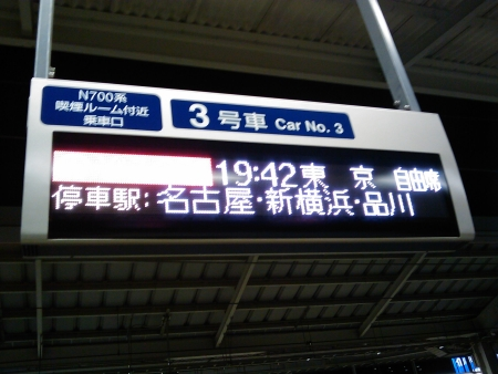 20100503_i.jpg